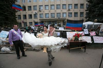 ukraine wedding