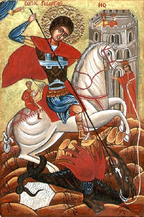 orthodox bulgarian St George