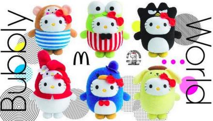 Demand for the Hello Kitty Bubbly World set caused McDonald's a major headache