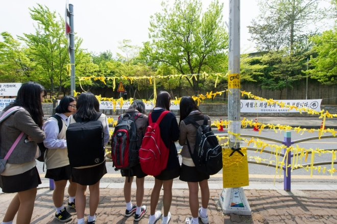 South Korean Ferry Danwon High School Reopens
