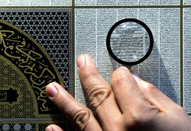 Egypt cleric fatwa 'wife rape'