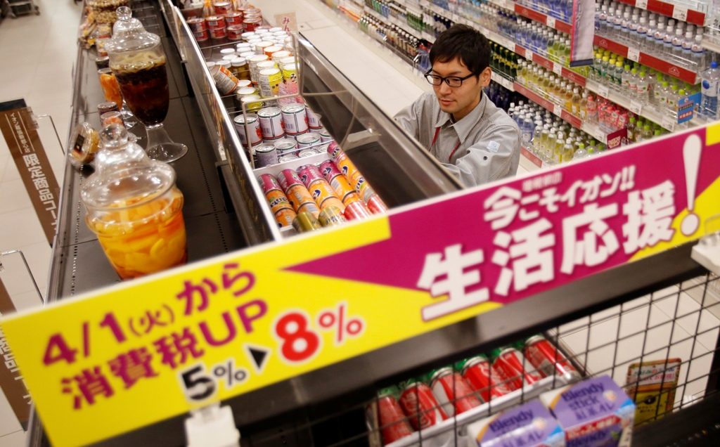 Japan: Retail Sales Rocket to 17-Year High Ahead of Tax Hike