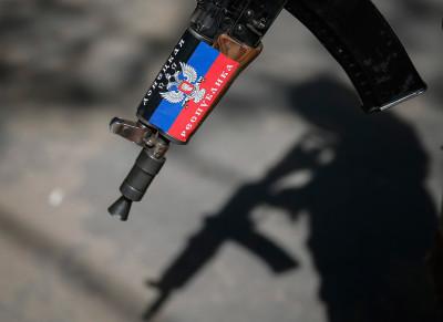 ukraine gun