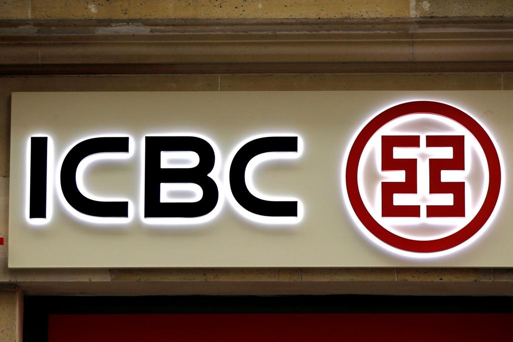 ICBC Logo Paris France