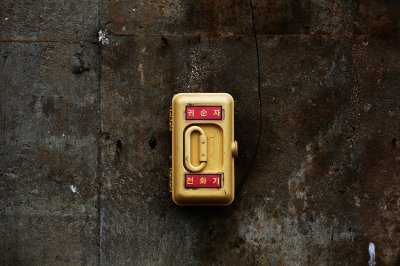 defectors phone