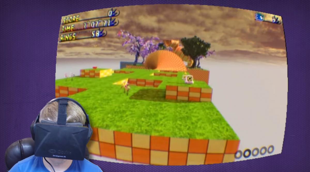 Sonic Oculus
