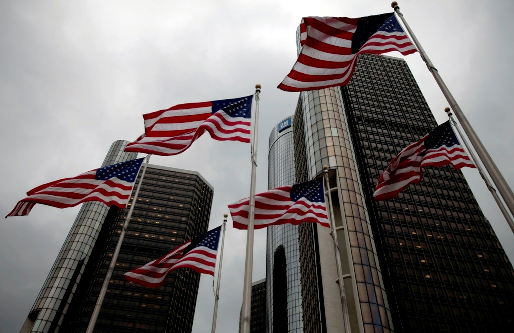 US Government Lost $11.2bn on GM Bailout