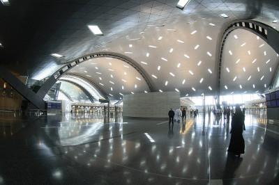 qatar airport