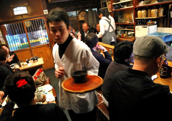 Pub Tokyo Japan