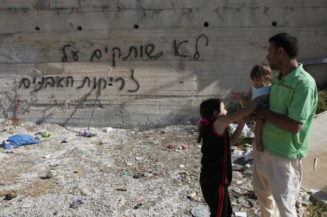 Israel Palestine Graffiti