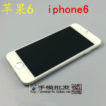 iphone 6 rumour