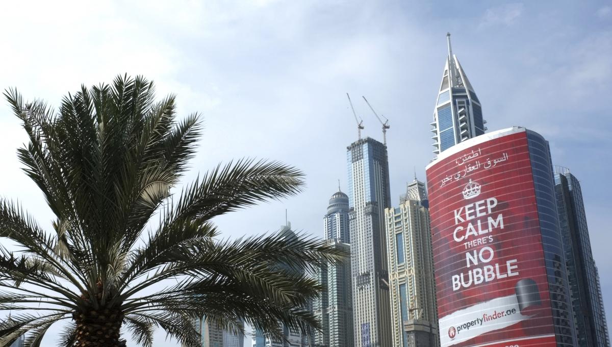 Dubai property boom