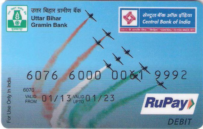 RuPay card issued by an Indian regional bank