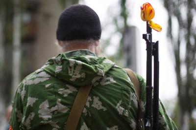 slovyansk flower