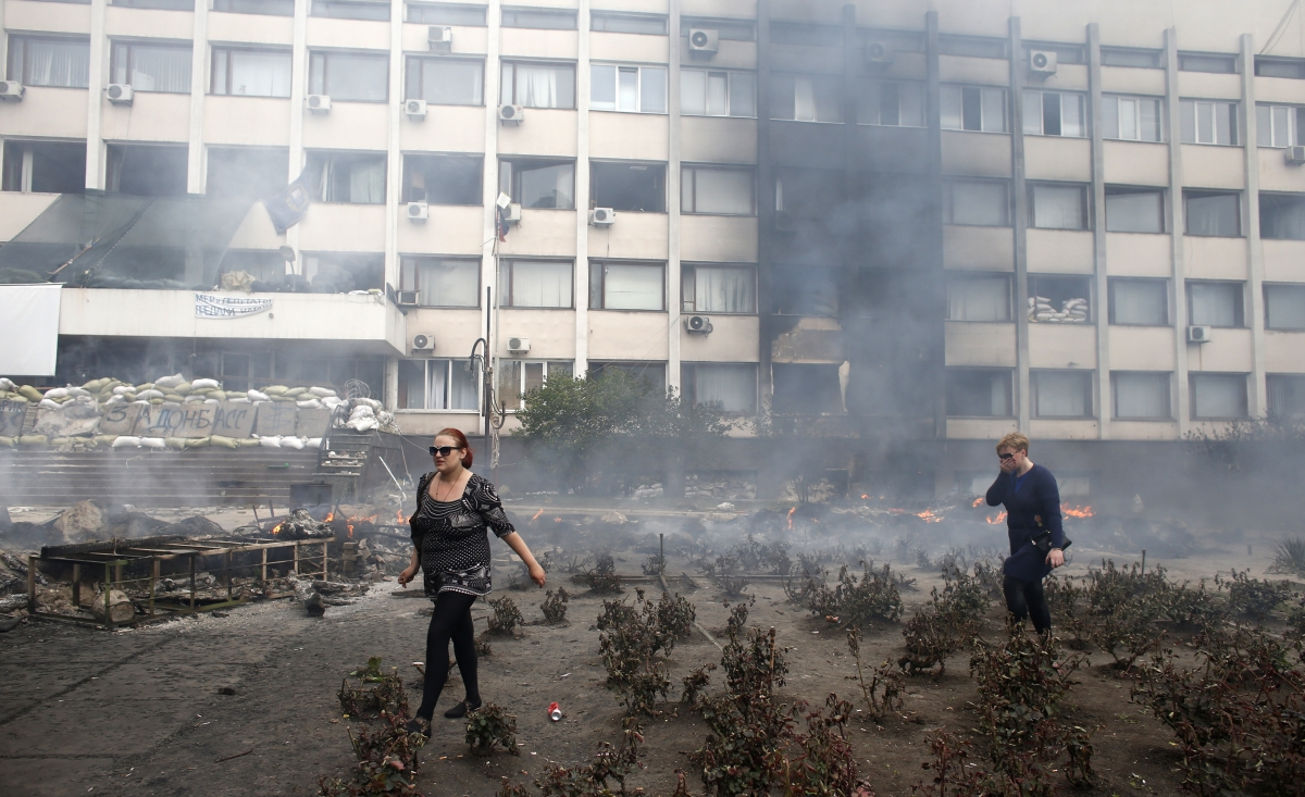 Ukraine Mariupol women police station fire