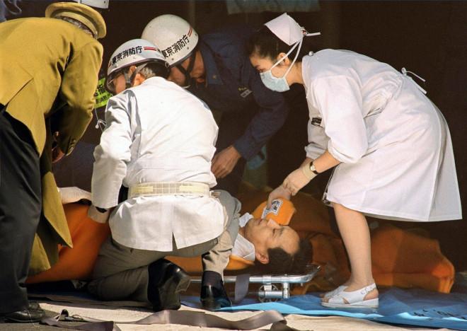 Tokyo subway attack, 1995