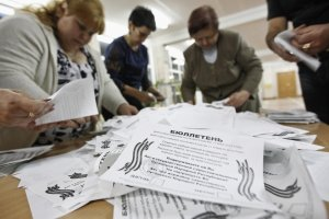 Ukraine rebels hold referendum in eastern region