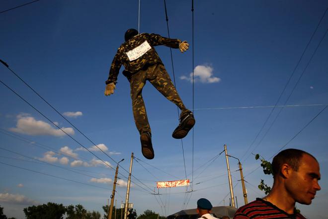 ukraine effigy