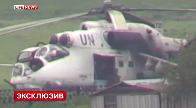Ukraine Russia Helicopter