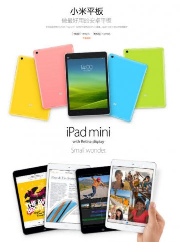 Mi Pad vs iPad Mini: Identical Advertising