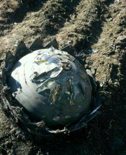 UFOs Crash lands in China Village