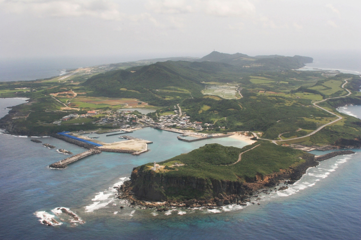 Japan China islands row