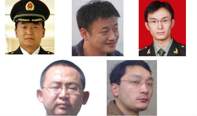 Five Chinese Hackers on FBI Most Wanted List