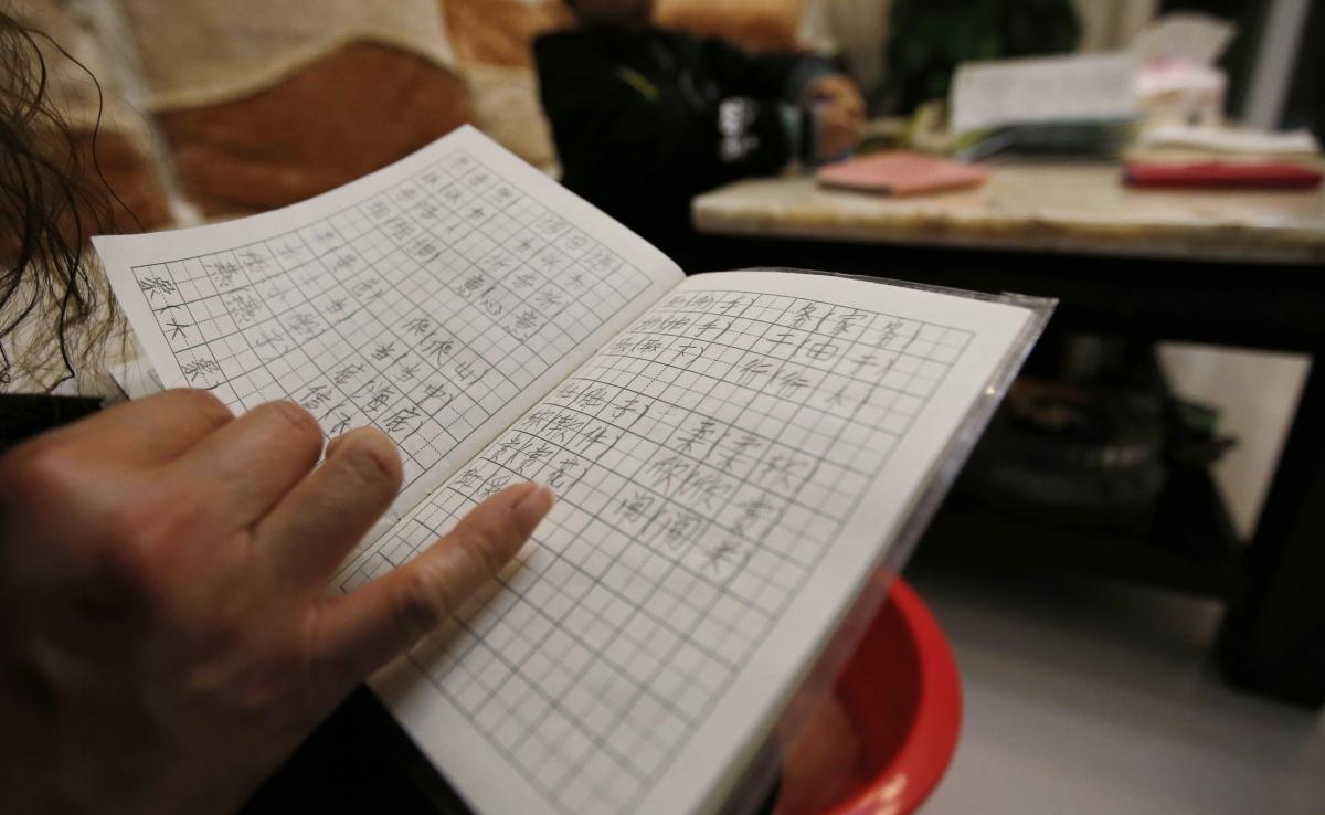 China Children Homework school