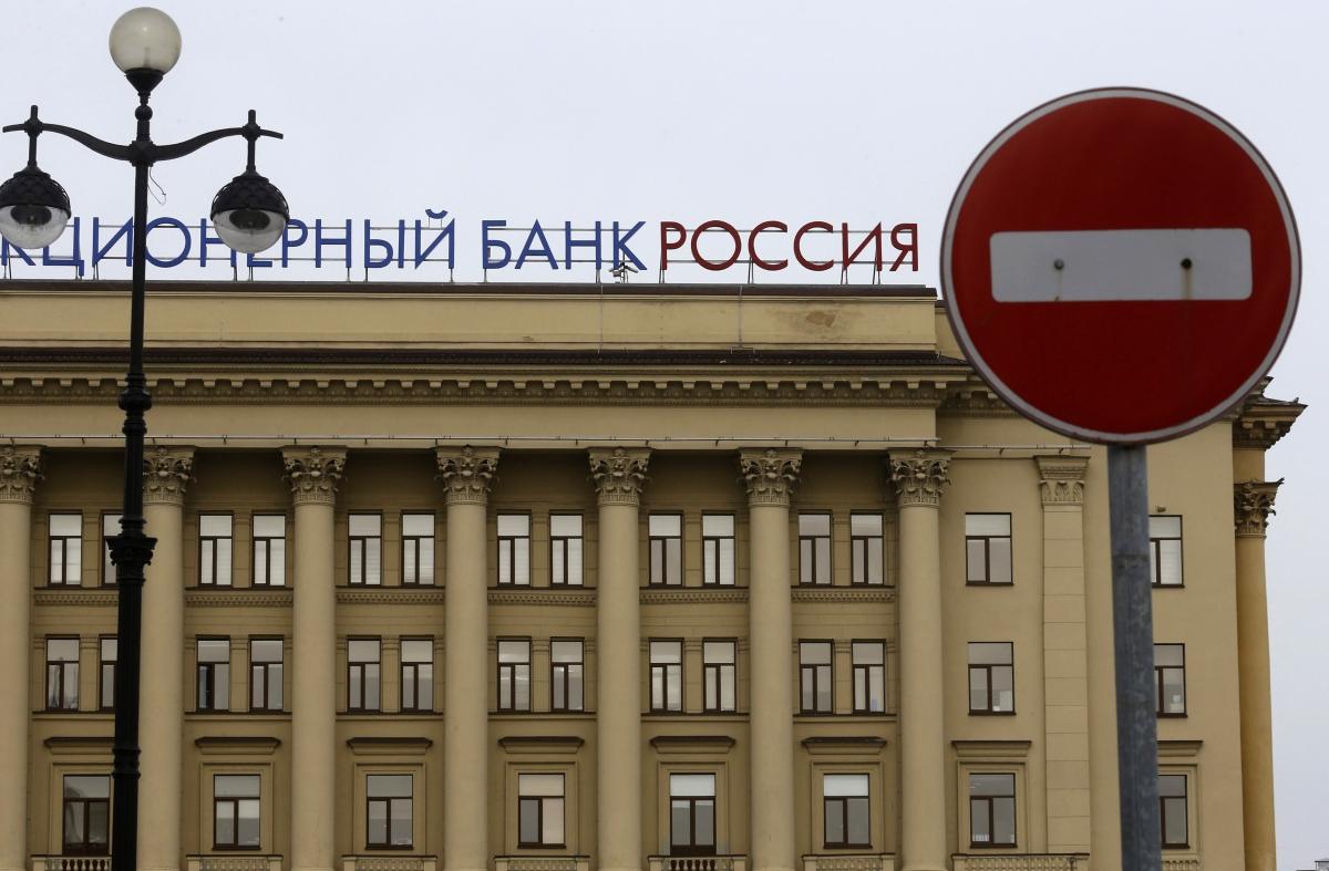 Bank Rossiya HQ