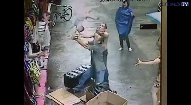 China baby Catch