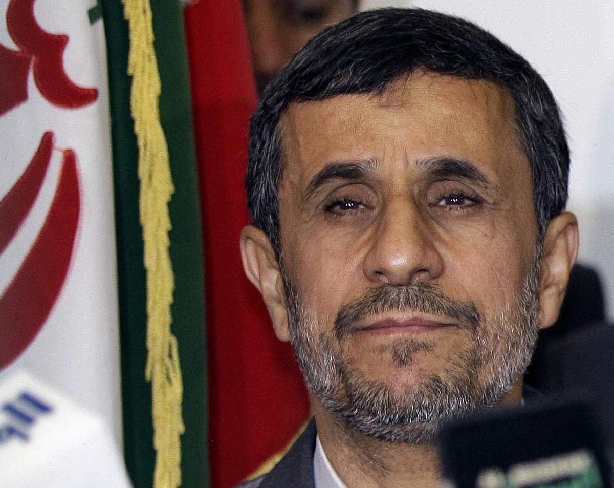 Iran bank scam fraud
