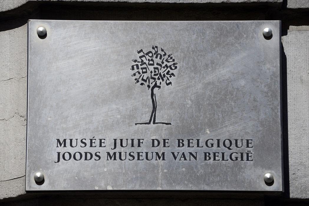 Jewish museum of Belgium in Brussels