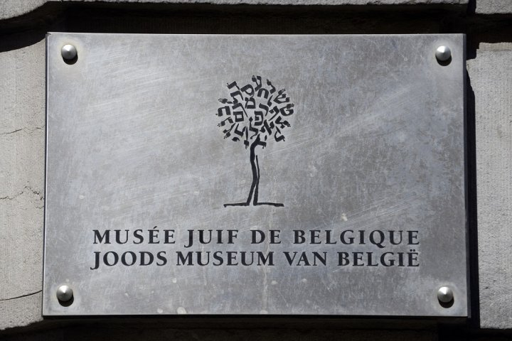 Jewish museum of Belgium in Brussels