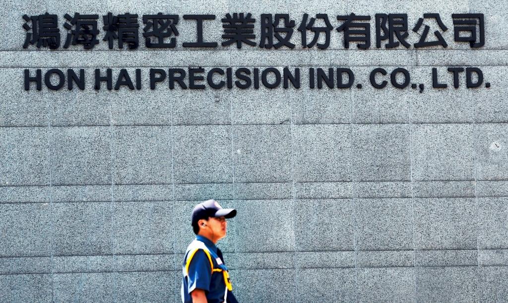 iPhone Producer Hon Hai Precision Plans $310m GDR Sale