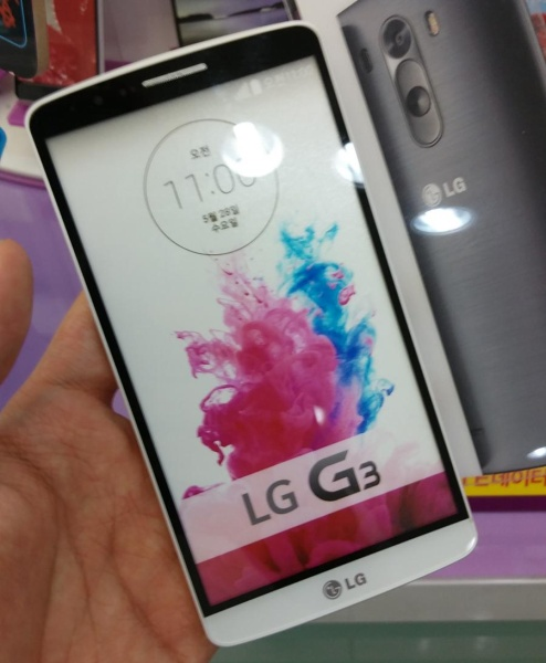 LG G3: Demo Unit Spotted in Korean Store Ahead of Launch