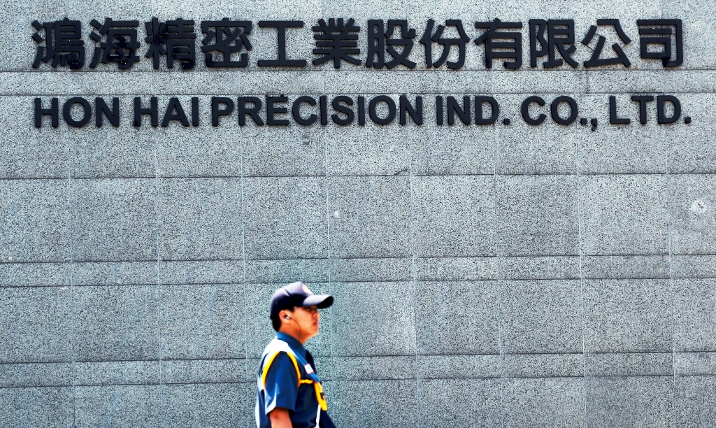 When is ipo of hon hai