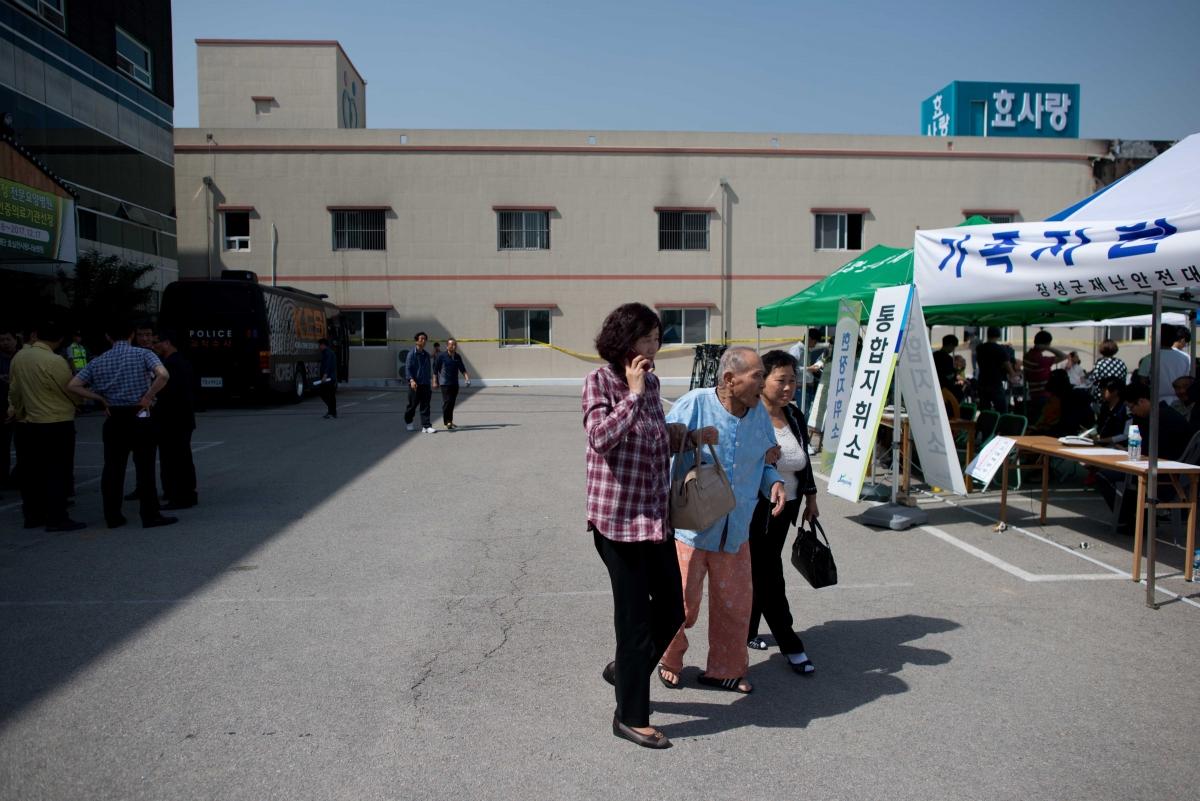 South Korea Hyosarang Hospital Fire