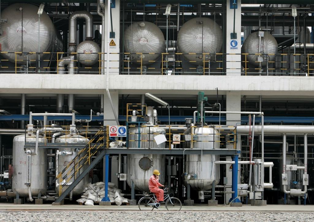 CNPC Chemical Factory China
