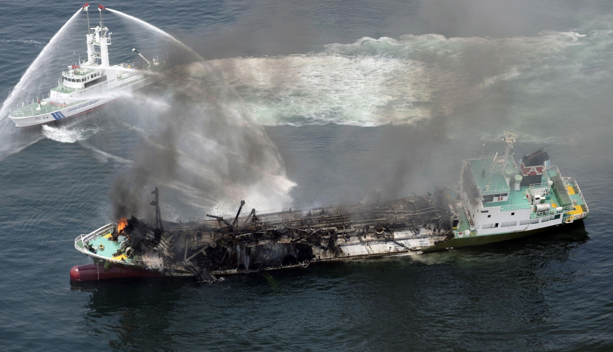 Japan Oil Tanker Explosion Fire Shoko Maru