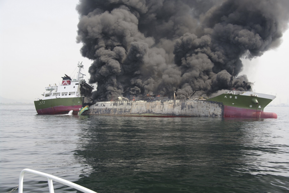 Japan Oil Tanker Explosion Fire Shoko Maru Captain missing