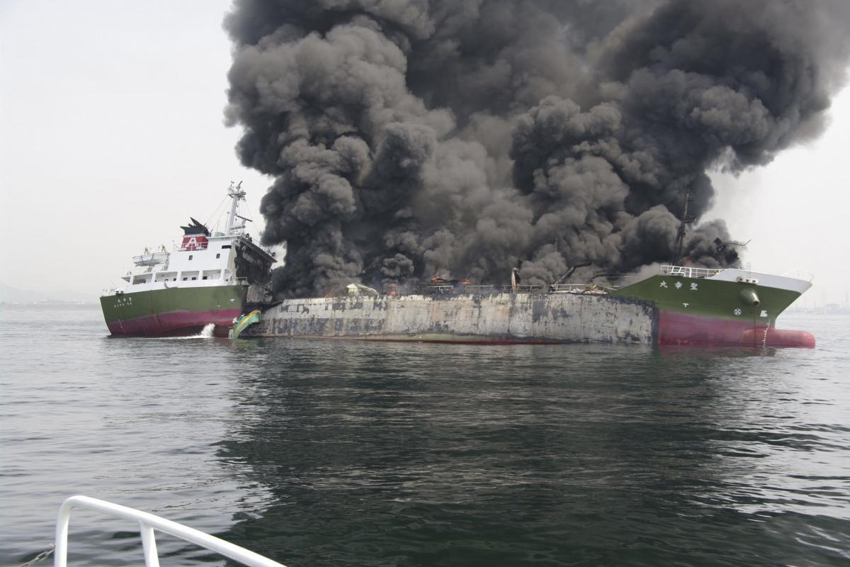 Japan Oil Tanker Explosion Fire Shoko Maru Captain missing