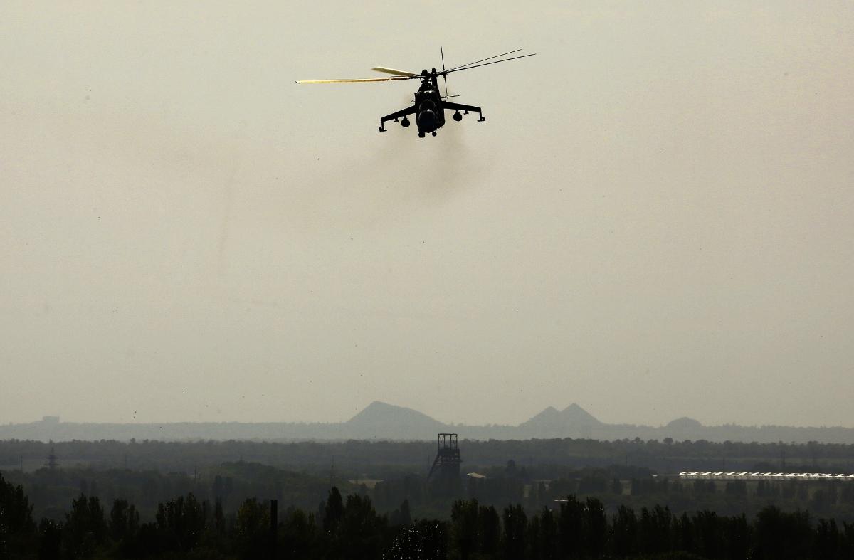 Ukraine Helicopter