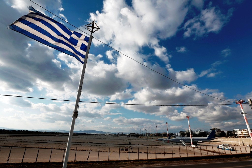 Greece to Receive $4.64bn IMF Aid Payout
