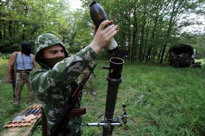 ukraine mortar