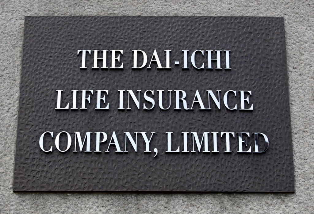 Japan's Dai-ichi Life in Talks to Acquire US-based Protective Life for $5bn