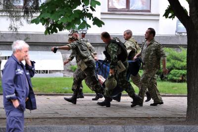 ukraine body blanket
