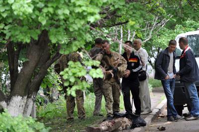 body ukraine