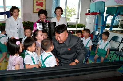 kim jong un children