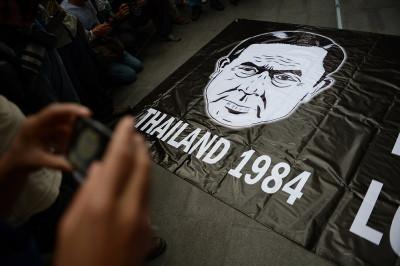 thailand banner 1984