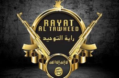 Rayat al-Tawheed